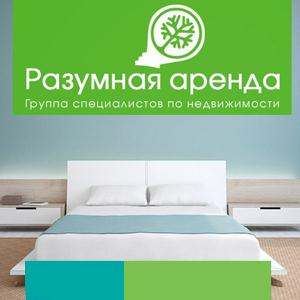 Аренда квартир и офисов Лабытнанги