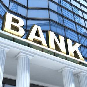 Банки Лабытнанги