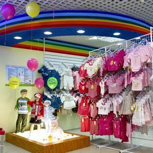 Детские магазины Лабытнанги