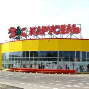 Гипермаркеты Лабытнанги