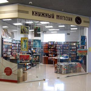 Книжные магазины Лабытнанги