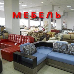 Магазины мебели Лабытнанги