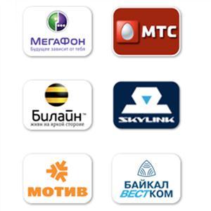 Операторы сотовой связи Лабытнанги