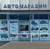 Автомагазины в Лабытнанги