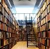 Библиотеки в Лабытнанги