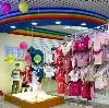 Детские магазины в Лабытнанги