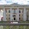Дворцы и дома культуры в Лабытнанги