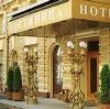 Гостиницы в Лабытнанги