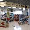 Книжные магазины в Лабытнанги