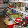 Магазины хозтоваров в Лабытнанги
