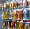 Парфюмерные магазины в Лабытнанги