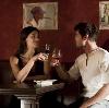 Рестораны, кафе, бары в Лабытнанги