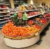 Супермаркеты в Лабытнанги